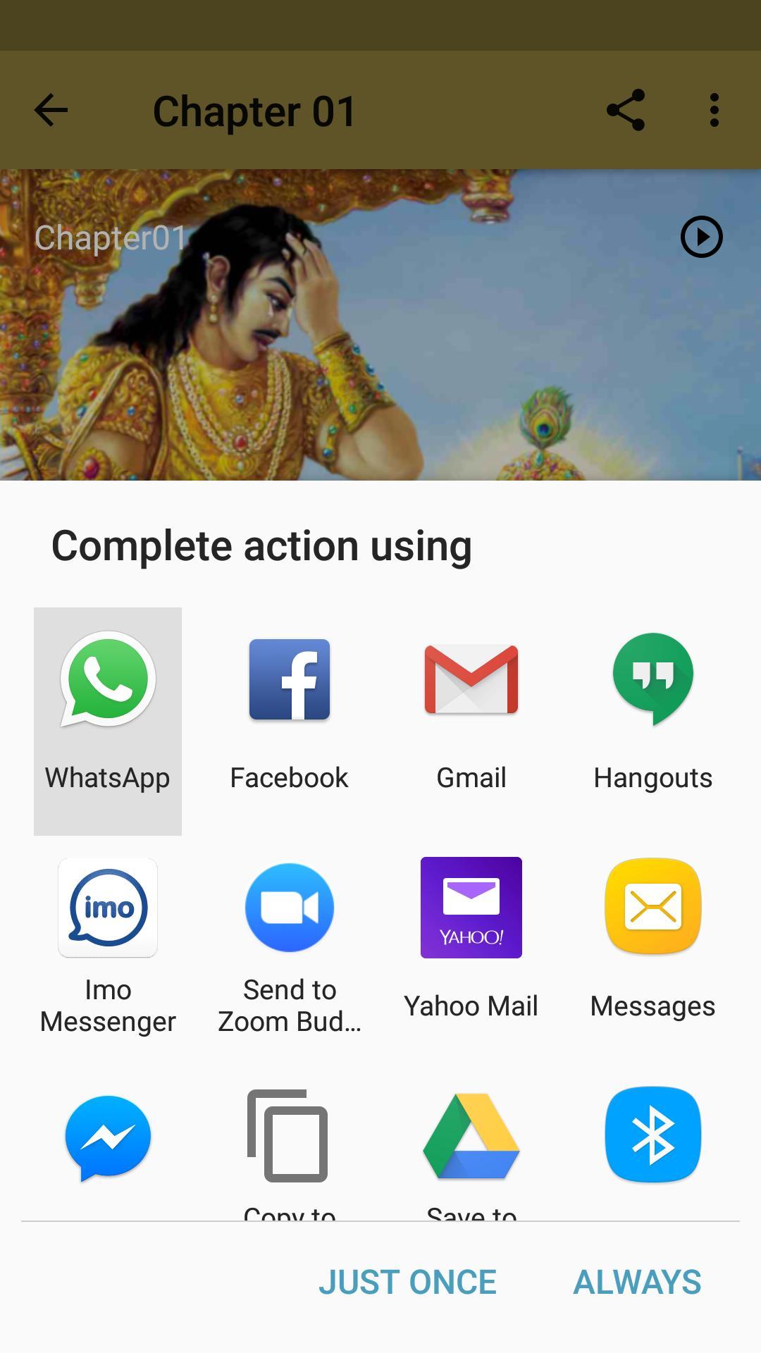 Bhagavad Gita Hindi for Android - APK Download