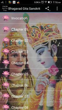 Bhagavad Gita Marathi Audio poster