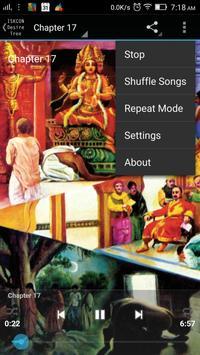 Bhagavad Gita Marathi Audio screenshot 5