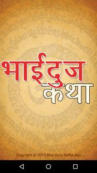 BHAI DOOJ poster