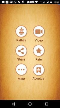 BHAI DOOJ apk screenshot