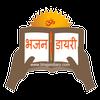 Bhajan Diary ícone
