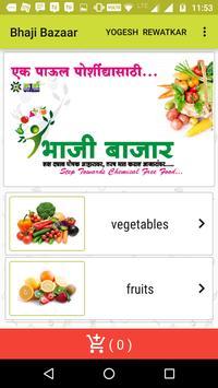 Bhaji Bazaar apk screenshot