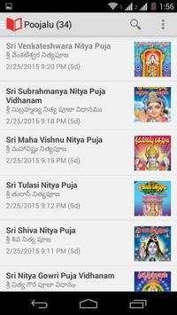 Bhakti Pustakalu by Gollapudi apk screenshot