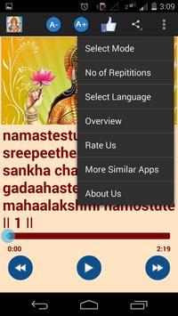 Mahalakshmi Ashtakam Karaoke screenshot 6