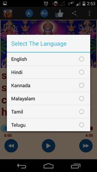 Mahalakshmi Ashtakam Karaoke screenshot 8