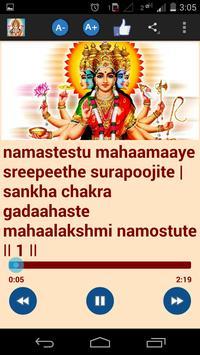 Mahalakshmi Ashtakam Karaoke poster