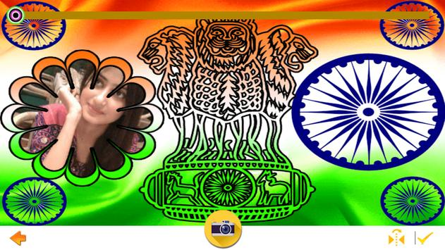 India Flag Photo Editor screenshot 5
