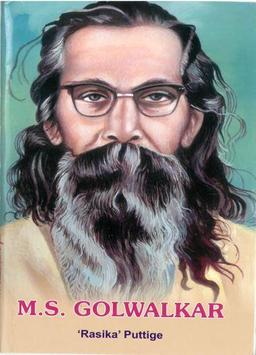 Madhav Sadashiv Golwalkar poster