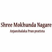 Shree Mokhunda icon