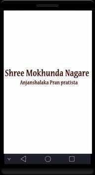 Shree Mokhunda poster
