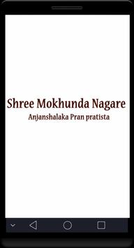 Shree Mokhunda screenshot 1