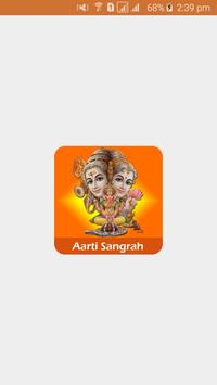 Aarti Sangrah with Audio poster