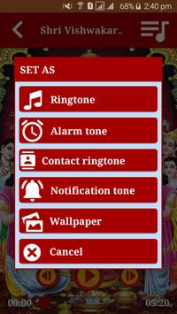 Aarti Sangrah with Audio apk screenshot