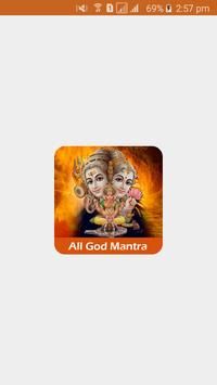 All God Mantra with Audio poster