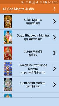 All God Mantra with Audio screenshot 4