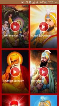 Best Gurbani Ringtones screenshot 1