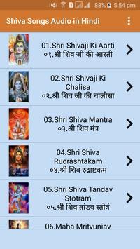 Shiva Songs Latest screenshot 5