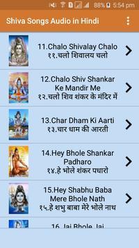 Shiva Songs Latest screenshot 6