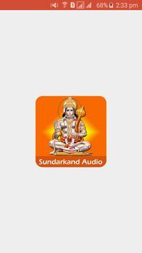 Sundarkand Lyrical Audio poster