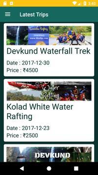 Bhatku screenshot 1