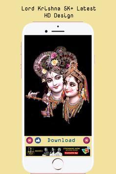 All God HD 4k Wallpaper apk screenshot