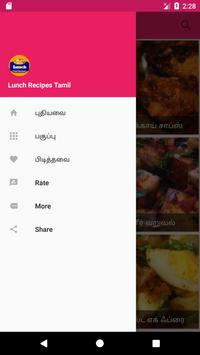Lunch Recipes Tamil screenshot 1