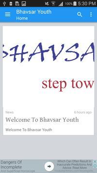 Bhavsar Youth screenshot 3