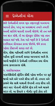 Pregnancy Tips in Gujarati screenshot 5