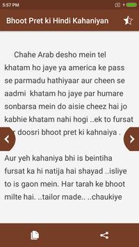 Bhut Pret Ki Kahaniya screenshot 5