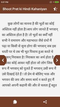 Bhut Pret Ki Kahaniya screenshot 3