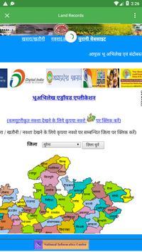 MP Land Records - bhuabhilekh screenshot 1