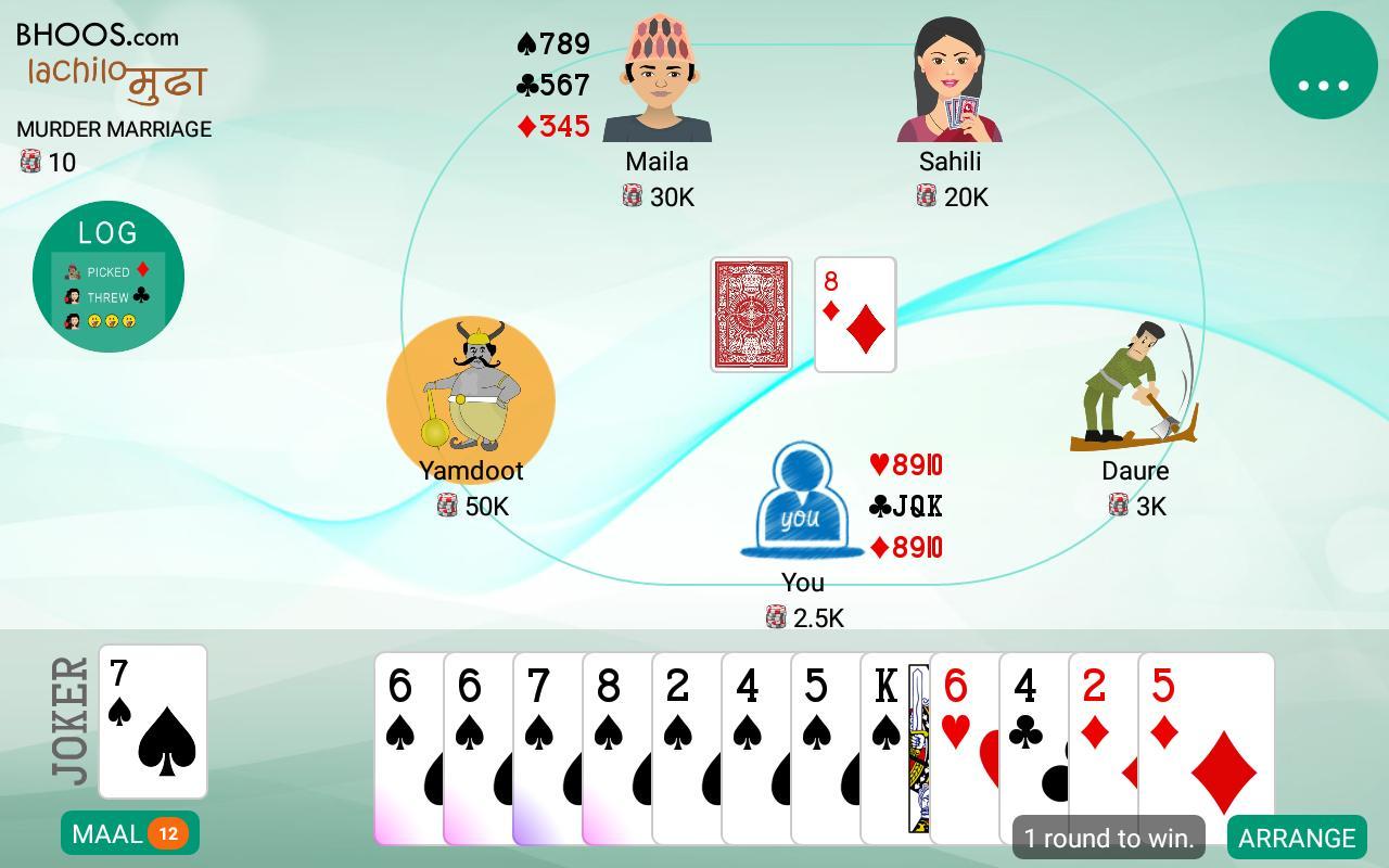Rules of Card Games Twenty-Nine