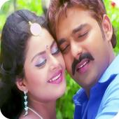 Bhojpuri Movie Download icon