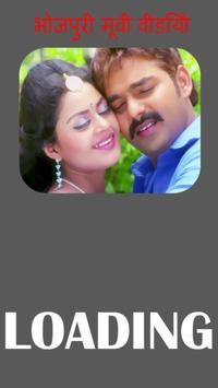 Bhojpuri Movie Download poster
