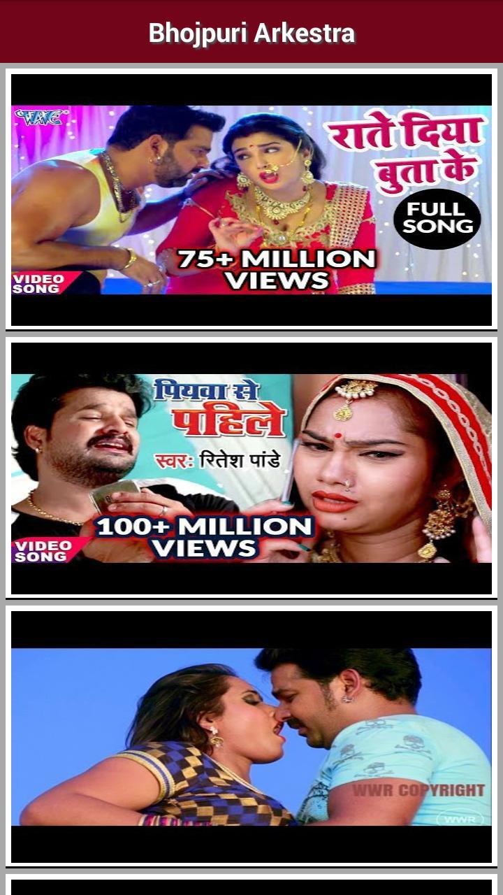 bhojpuri gana download video song dj