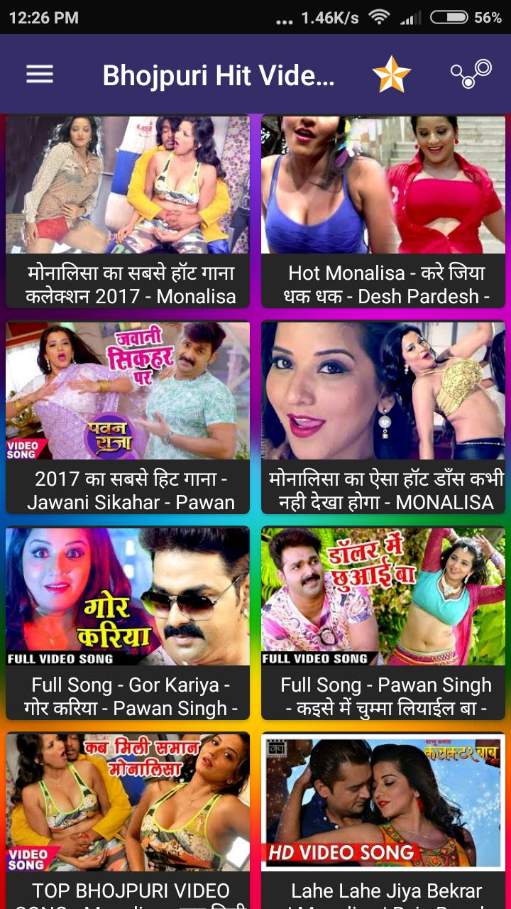 bhojpuri video song new 2018 download