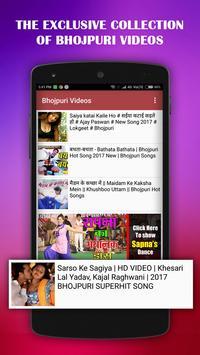 Bhojpuri Video Song HD poster