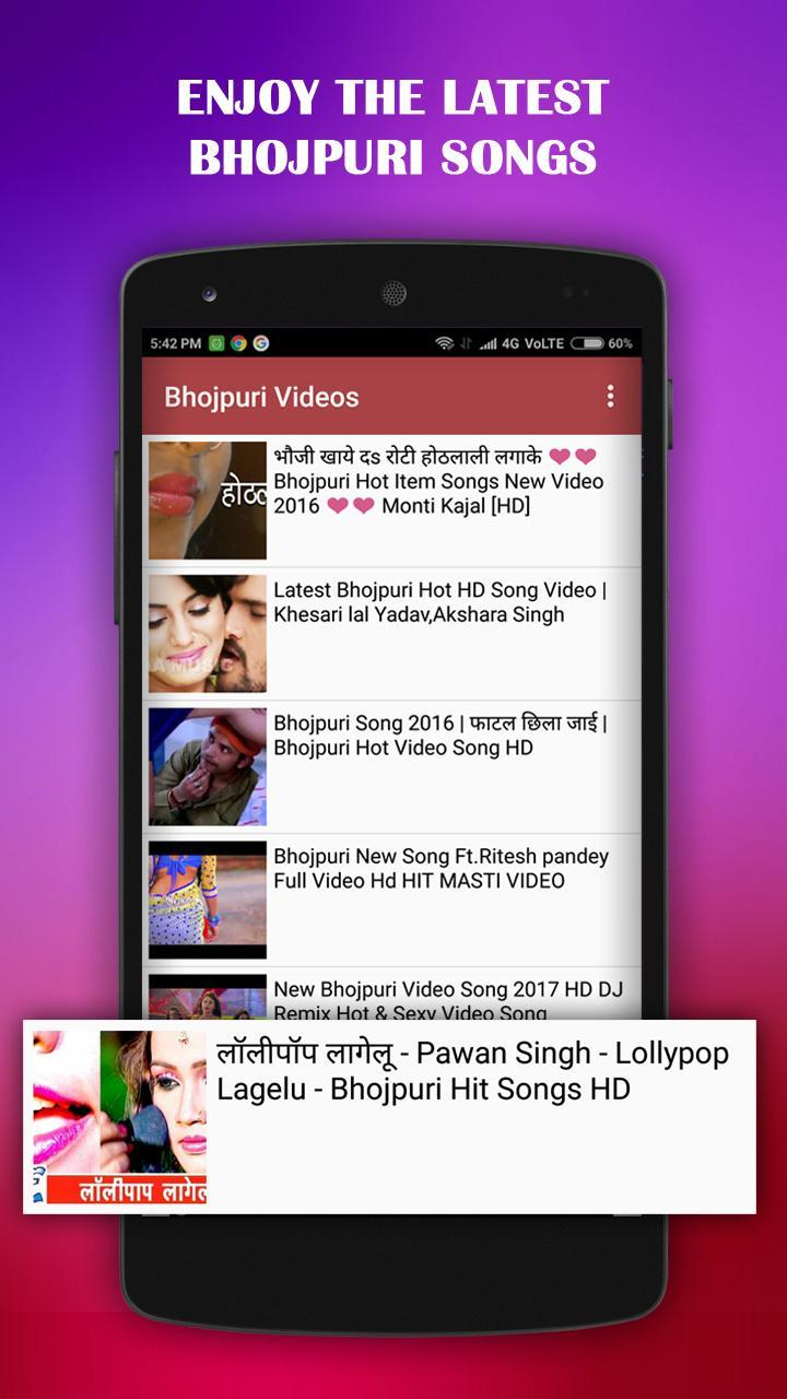 Bhojpuri Video Song HD for Android - APK Download