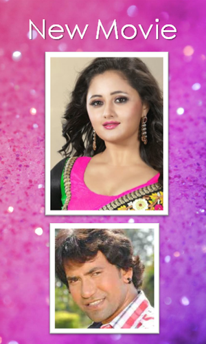 Bhojpuri Video Song 2017 Apk 3 0 Download For Android Download