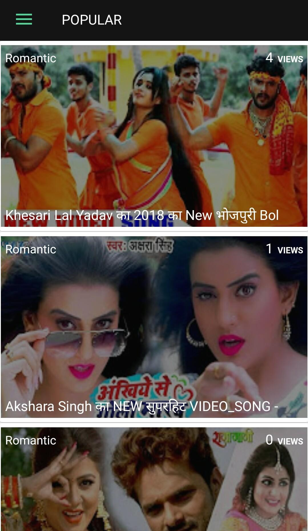 Bhojpuri Sexy Video Songs for Android - APK Download