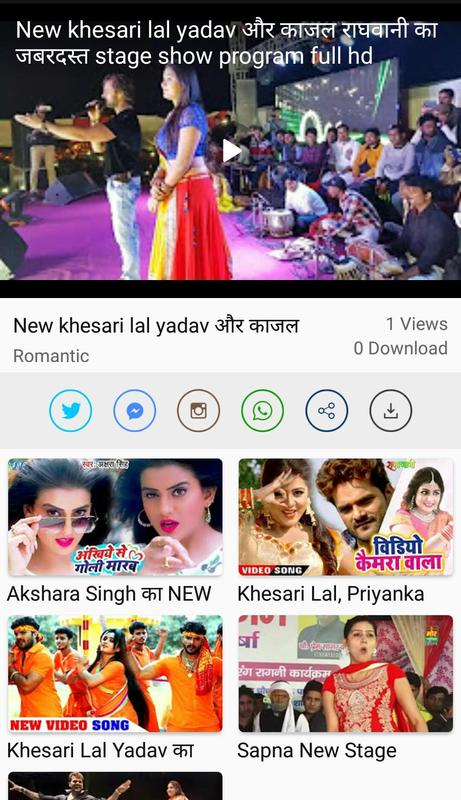 ... Bhojpuri Sexy Video Songs स्क्रीनशॉट 2 ...