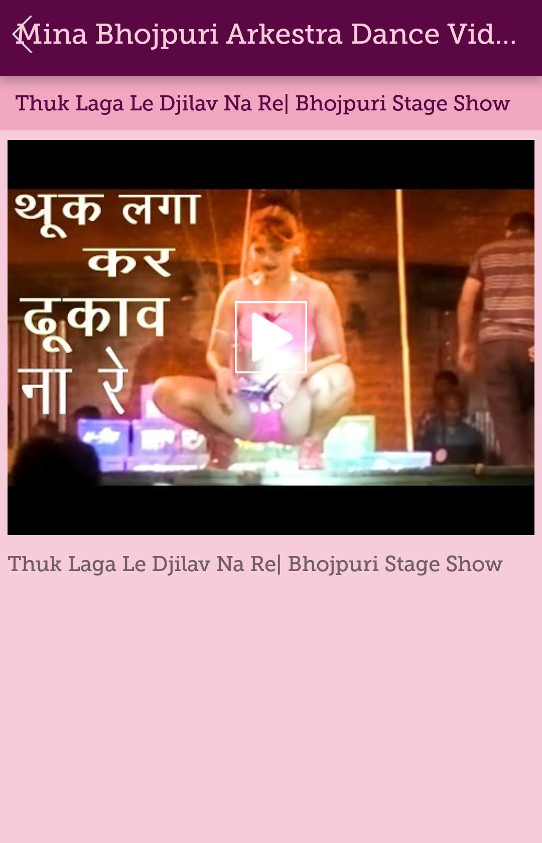 Bhojpuri Arkestra Video Song (Stage Dance Program) for