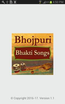 Bhojpuri Bhakti Video Song HD poster