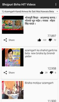 Bhojpuri Birha Video HIT Song apk screenshot