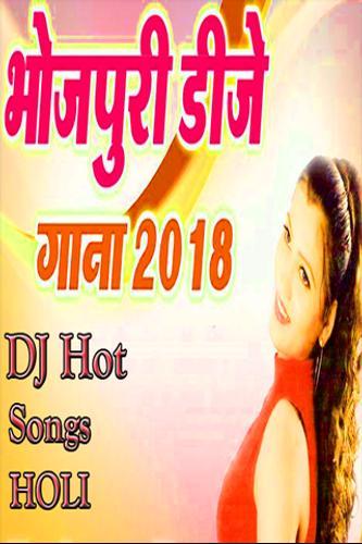 Bhojpuri DJ Video Songs Bhojpuriya Mix Gana App for Android - APK Download