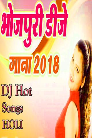 Bhojpuri DJ Video Songs Bhojpuriya Mix Gana App for Android