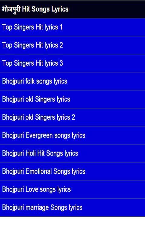 Wedding Songs Lyrics In Hindi
