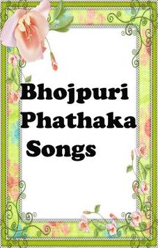 BHOJPURI PHATAKA SONGS poster