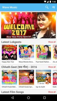 Wave Music - Bhojpuri Songs poster